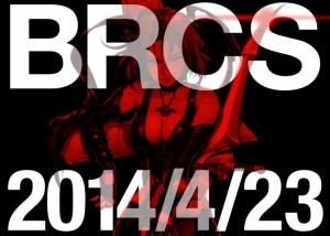 BCRS-670x480